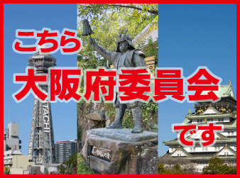 fuiinkai38x251_01