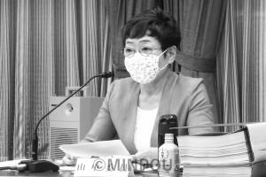 第34回法定協で意見表明する山中大阪市議団長=11日、大阪市役所内