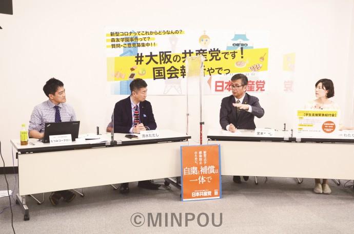 「大阪の共産党です!」で語り合う(左から)辰巳、清水、宮本、渡部の各氏=5月30日、大阪市天王寺区内