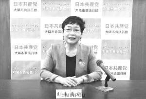 法定協の動画で訴える山中氏(動画投稿サイト「ユーチューブ」より)