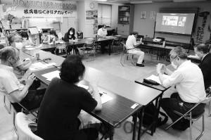 オンラインでの参加も含めてコロナ後の社会などについて議論した大阪革新懇の第2回代表世話人会=13日、大阪市北区内