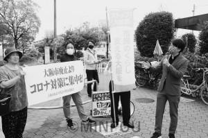 「大阪市廃止よりコロナ対策を」と訴える大阪市をよくする会平野区連絡会の街頭宣伝=6月25日、大阪市平野区内