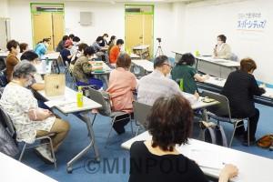 スーパーシティの問題点を話し合った学習会=6月24日、大阪市中央区内