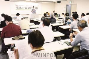 「住民投票の中止を求め、実施なら必ず勝利しよう」と決意を固め合った大阪市をよくする会の2020年度年次総会=11日、大阪市中央区内