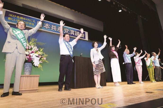 日本共産党の3議席確保・市長選勝利をと訴えた演説会=7月23日、箕面市内