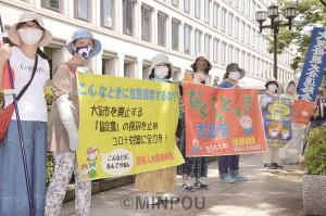 臨時大阪市議会の開会日、市対連が取り組んだ宣伝行動で、「こんなときに住民投票」「なくさんといて大阪市」とアピールする新婦人府本部の参加者=18日、大阪市北区内