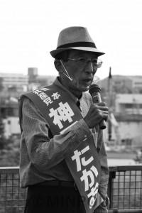 神田たかお市議候補