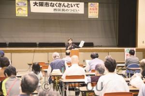 西区で開かれた「区民のつどい」=20日、大阪市西区内