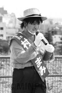 村川まみ市議候補