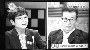 討論する山中氏(左)、松井氏=18日、NHKテレビより