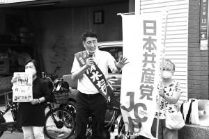 「安倍政治に代わる新しい政治を」と訴える清水議員=8月31日、大阪市北区内