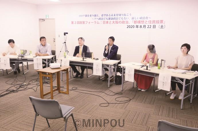 日本と大阪の政治、「都」構想や住民投票などについて活発に議論した第2回「政策フォーラム」。発言しているのは清水氏(右から3人目)=22日、大阪市中央区内