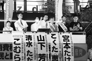 街頭演説で訴える山下副委員長(中央)=11日、大阪市北区内