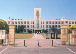 大阪商大事件の舞台となった大阪市立大学