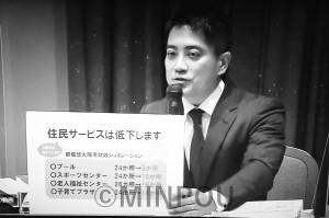関西プレスクラブの公開討論で発言する辰巳氏=6日(ユーチューブより)