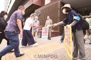 「大阪市をなくすな」と宣伝する全国革新懇・大阪革新懇の人たち=9月26日、大阪市中央区内