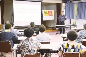 福島区をなくさんといて区民の会が開いた交流会=10日、大阪市福島区内