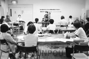 スタート集会で20人学級実現への思いを語る参加者=9月20日、堺市堺区内
