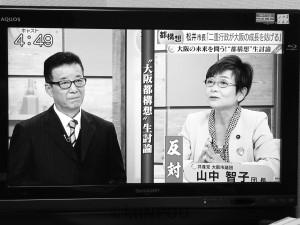 キャストテレビ討論minpou