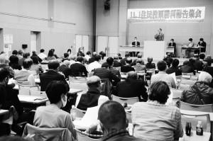 明るい会とよくする会が開いた住民投票勝利報告集会=13日、大阪市中央区内