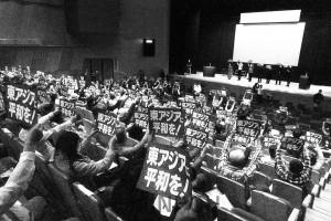 9条改憲NO!とアピールする参加者=3日、大阪市阿倍野区内