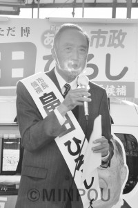 「市立病院を守ろう」と訴える畠田ひろし市長候補=6日、泉大津市内