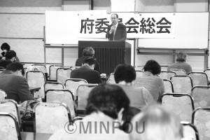 第8回府委員会総会で報告する柳委員長=5日、大阪市内