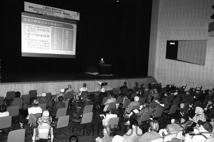 大阪革新懇が開いた「講演と文化のつどい」=5日、大阪市阿倍野区内